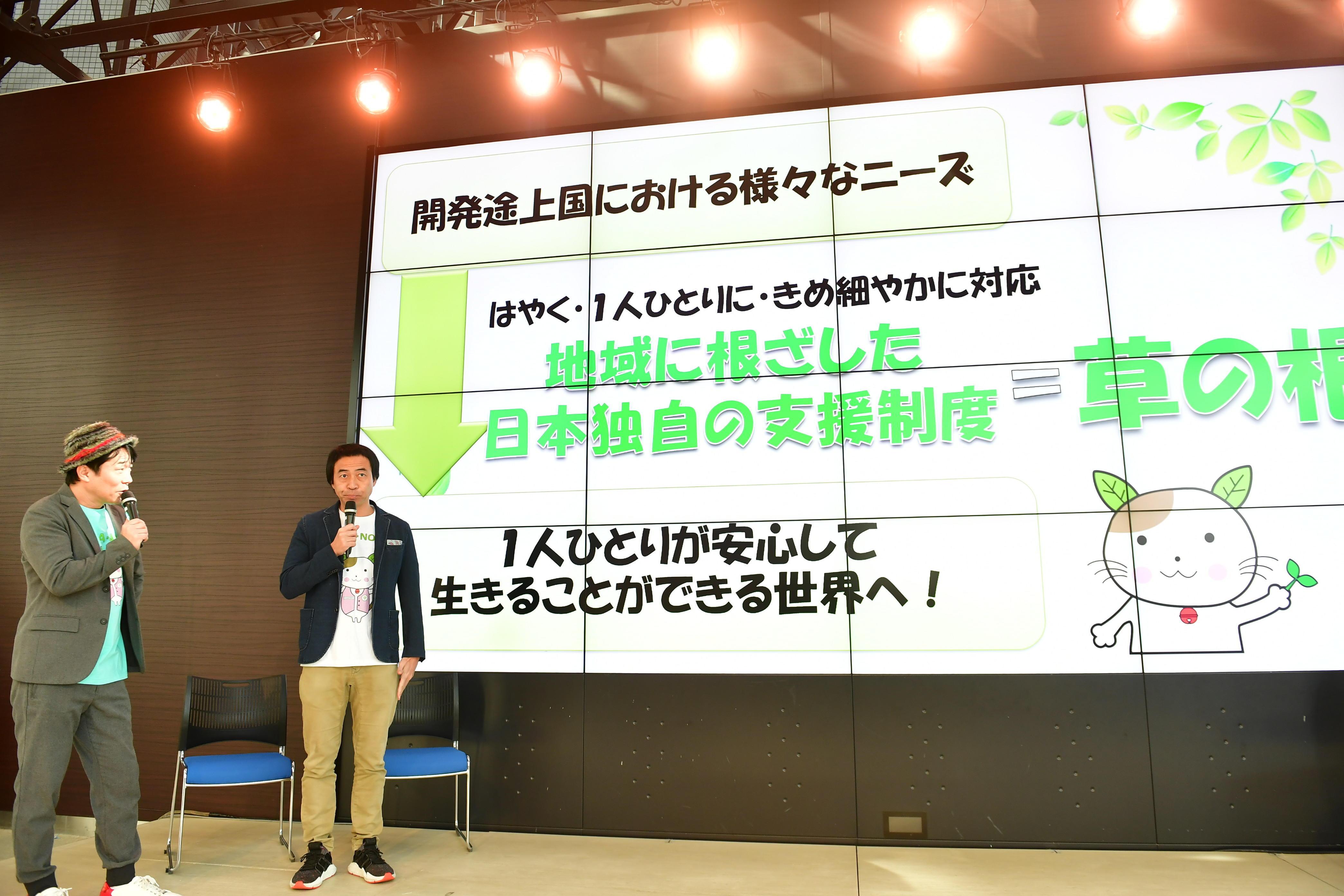 http://news.yoshimoto.co.jp/20190203131216-8e226914a519d8c1b4a737cbf0b099eec634732f.jpg