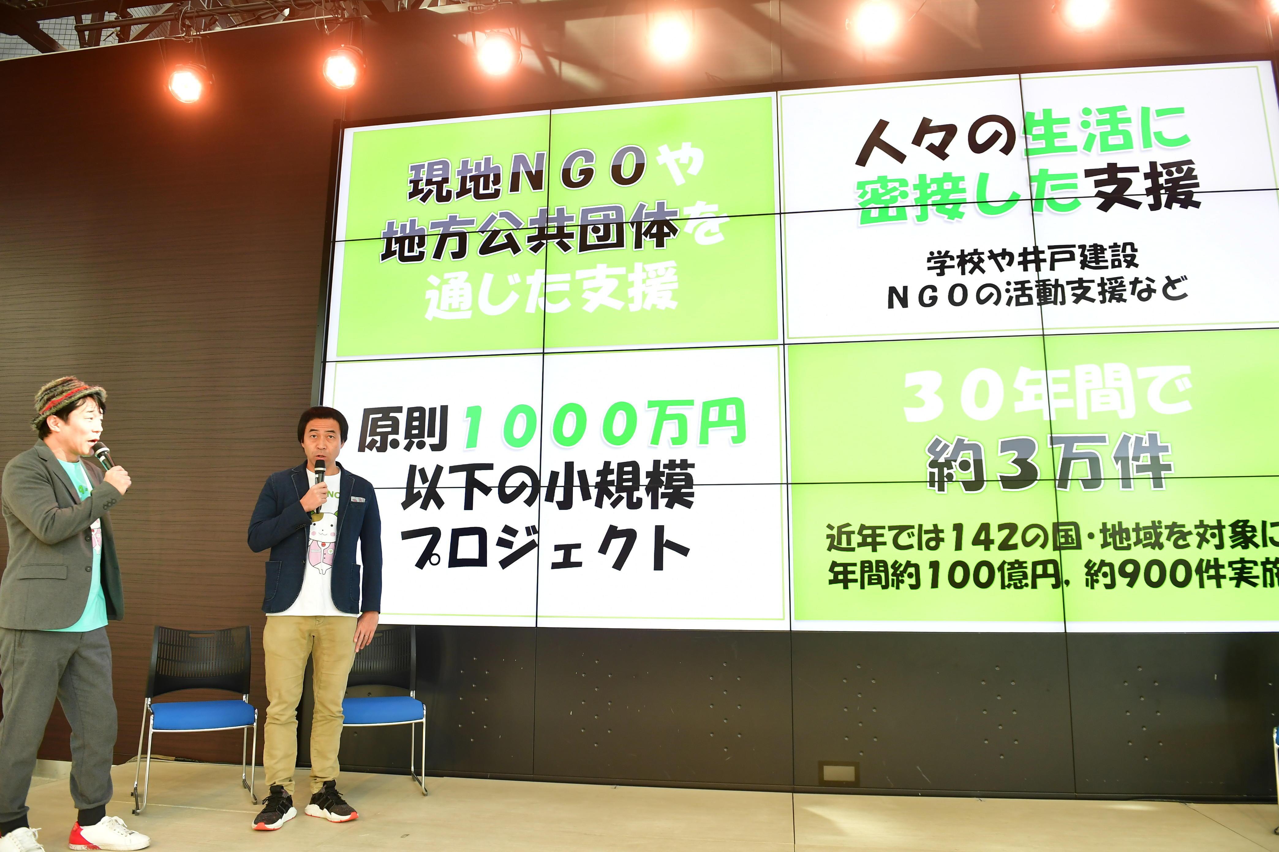 http://news.yoshimoto.co.jp/20190203131220-1a4897d46448876bb16b2c0484eb1bdda90cdd42.jpg