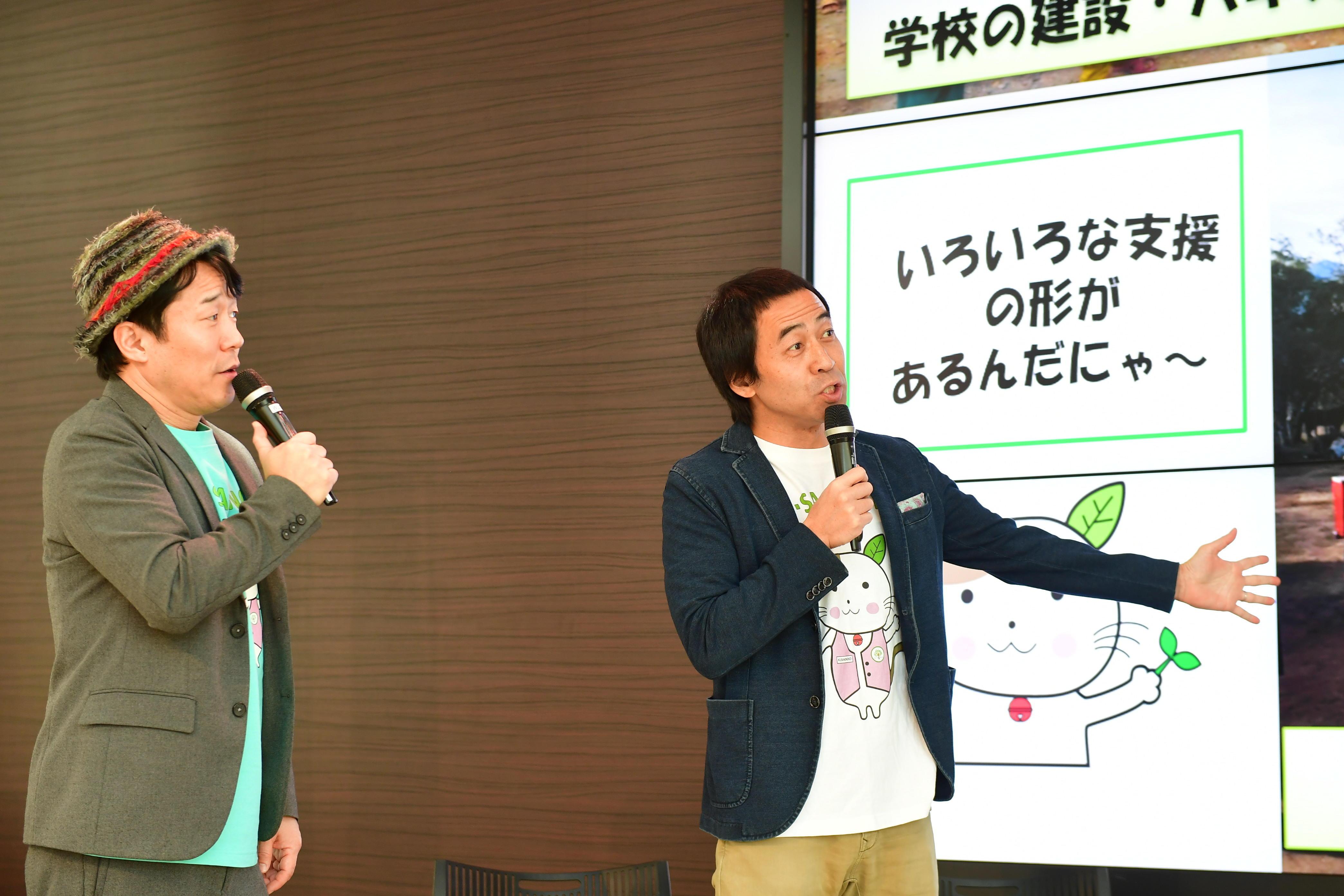 http://news.yoshimoto.co.jp/20190203131308-a6dbea26269e7b49b4a125fd4bd998b2ba12c619.jpg