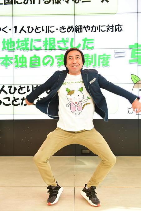 http://news.yoshimoto.co.jp/20190203131312-27e624fa70ce3c0038cb312fa22b9f06ffe07ee2.jpg