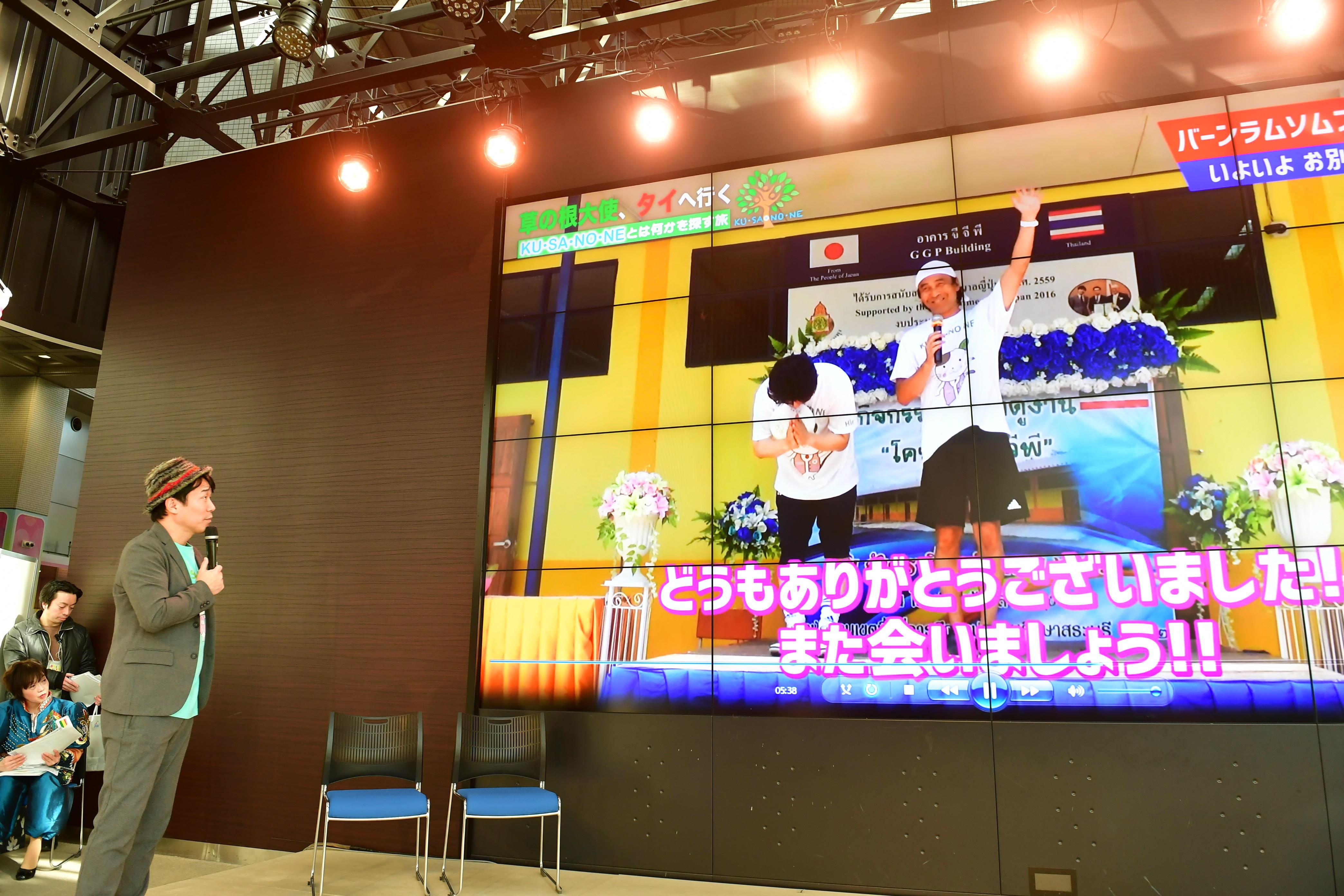 http://news.yoshimoto.co.jp/20190203131404-59e66dc3c6cbcc602c7c52fe353424354b1d84bf.jpg