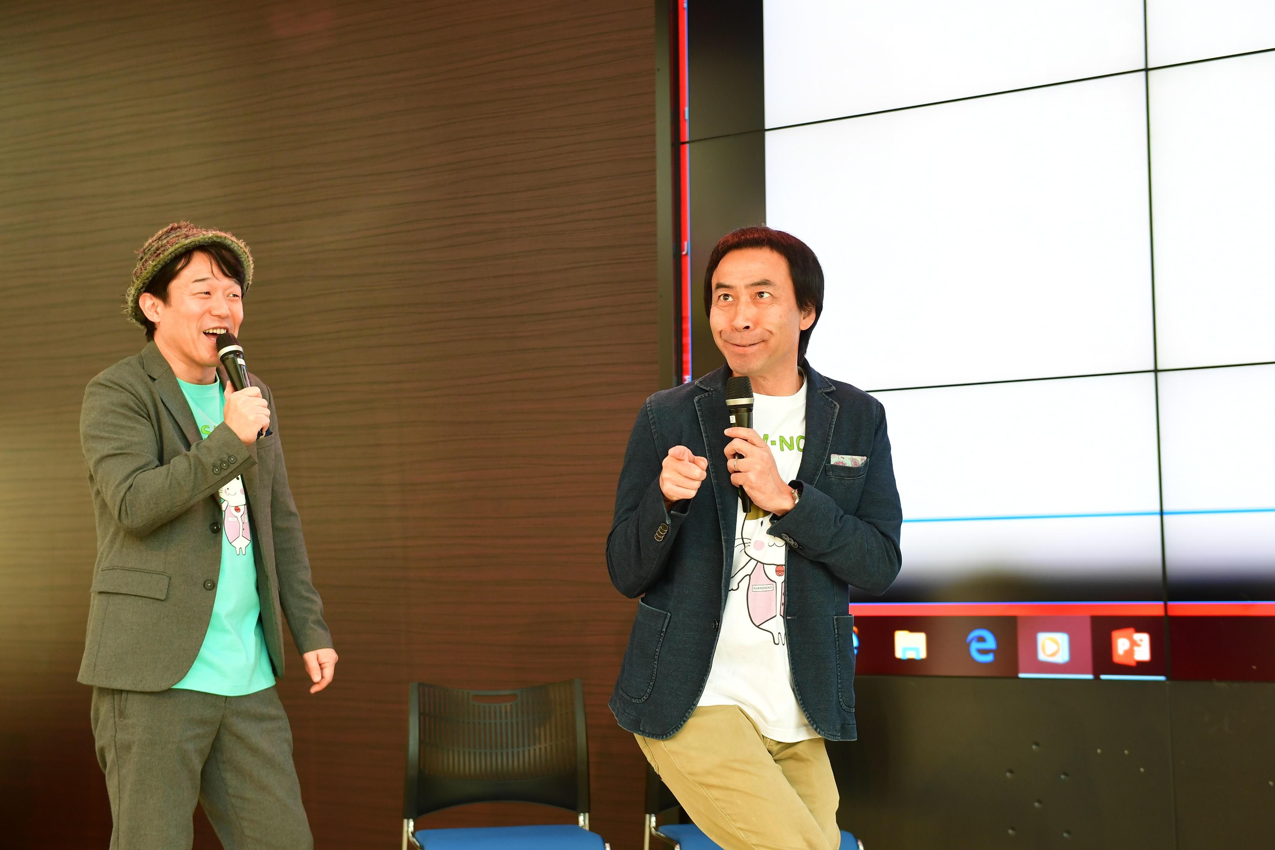 http://news.yoshimoto.co.jp/20190203131431-b472f04b4c4f83fc71b3421f146eb07907b970c5.jpg