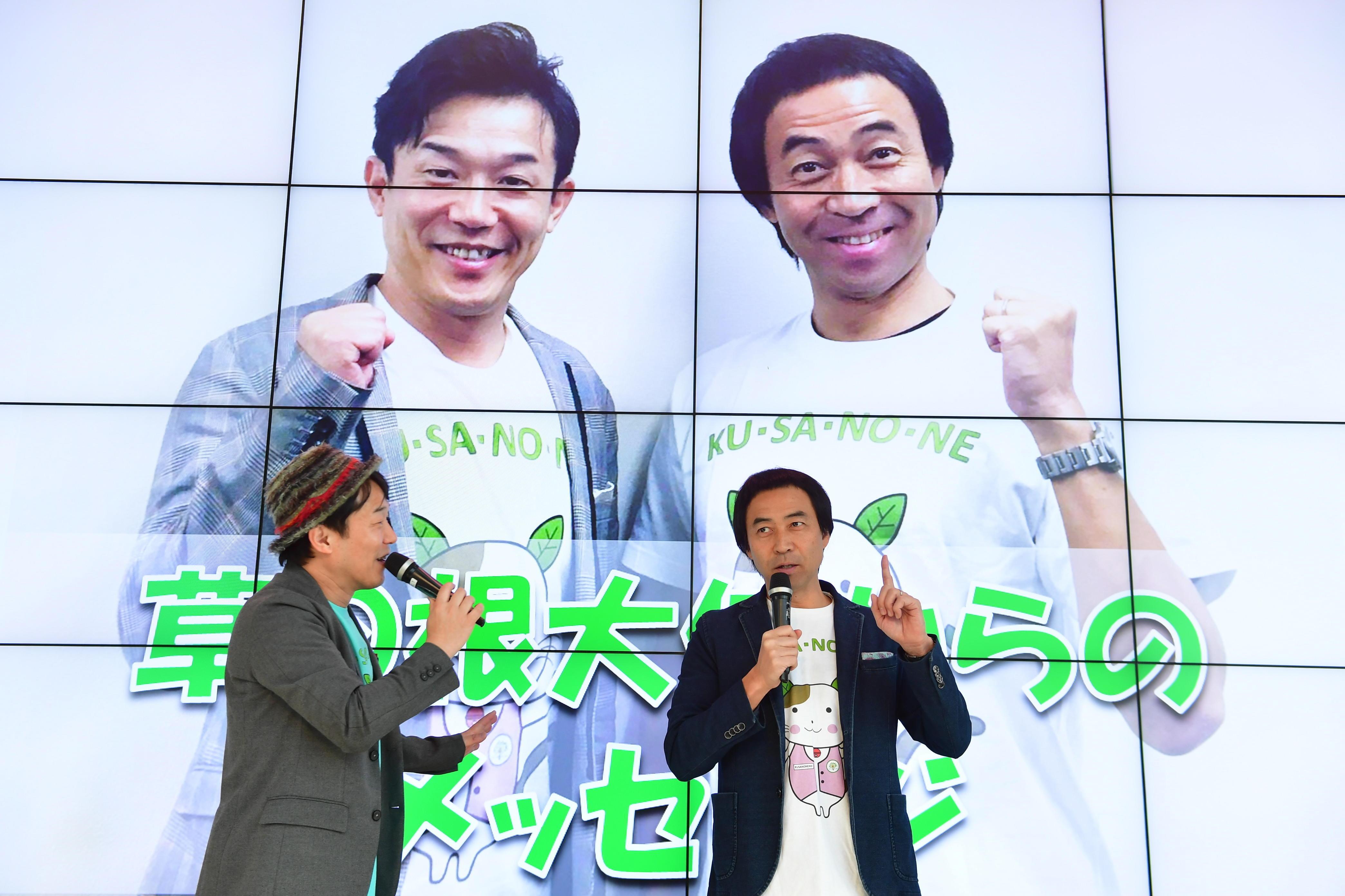 http://news.yoshimoto.co.jp/20190203131640-bcee25f5cb17b80524c3a0df1b28ad6503d36629.jpg