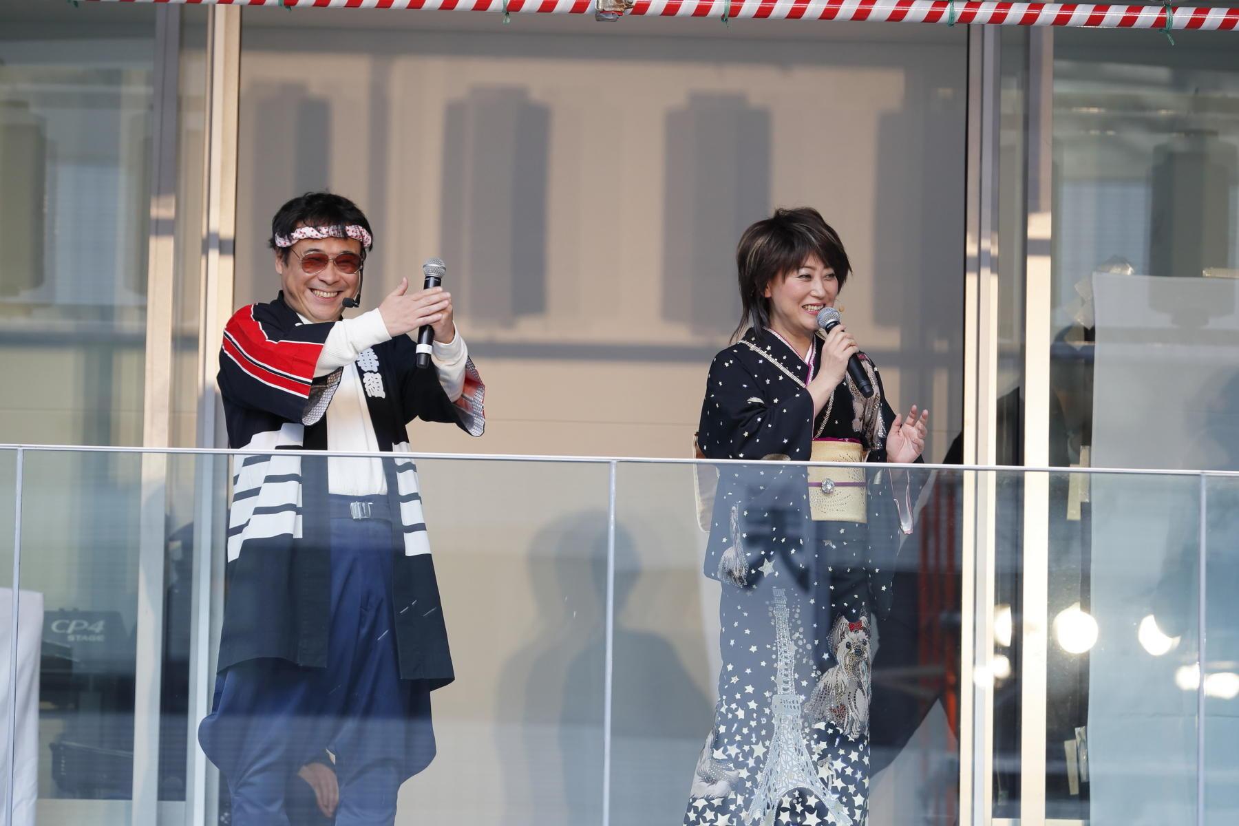 http://news.yoshimoto.co.jp/20190203205123-379a947e82f36638039dc3c7f28455666a7b5e75.jpg