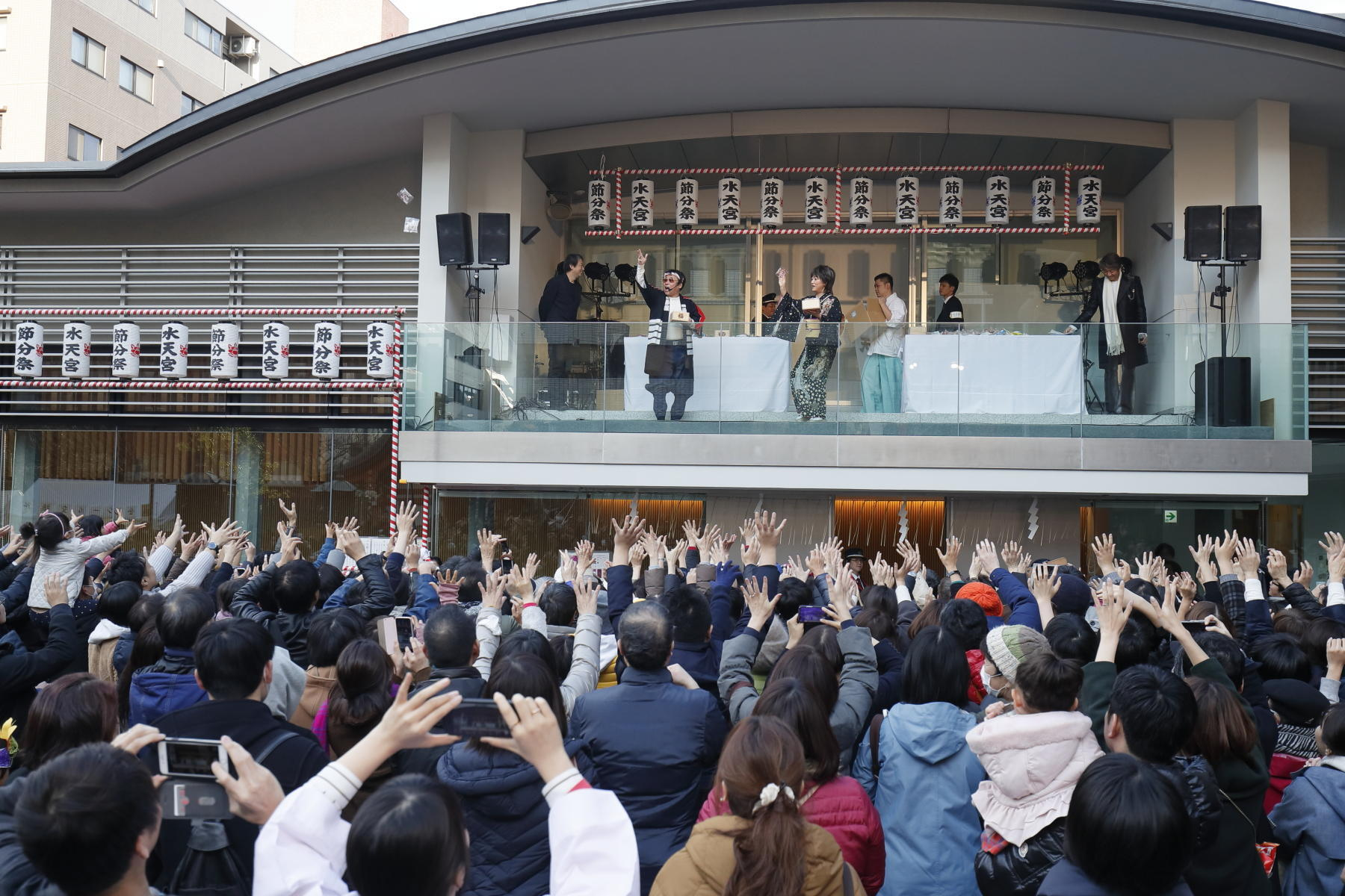 http://news.yoshimoto.co.jp/20190203205404-8980f8252c08c4df0876e687e9a78a9b6ec2ac7f.jpg