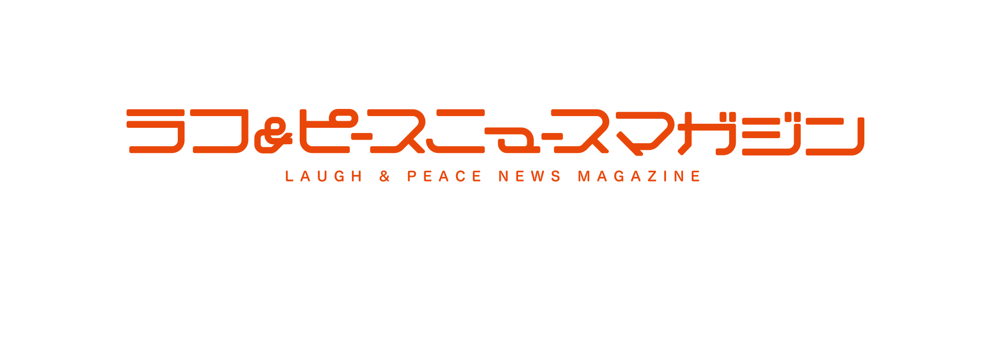 http://news.yoshimoto.co.jp/20190204145920-4d91c402dc206be0dad4f0434a7f0b92a25c0046.png