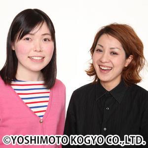「女芸人」の検索結果 - Yahoo!検索(画像)