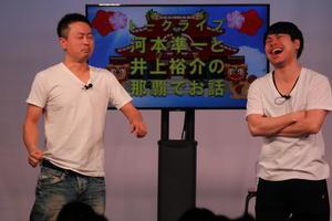 西川晃啓の画像 p1_5