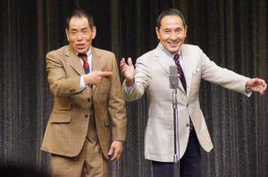 よしもとニュースセンター : 東...