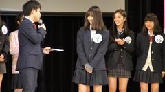 総合司会のノンスタ・井上、レベルの高さに感心! 『女子高生ミスコン2016-2017』全国ファイナリスト発表イベント