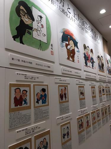 大阪府立上方演芸資料館