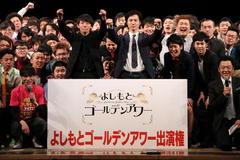 『NSC大ライブ TOKYO 2017』主席卒業者はナイチンゲールダンスに決定