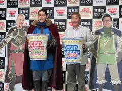 東野幸治、自らのCM起用を「日清さん大丈夫ですか?」と心配! 新商品『カップヌードルナイス』プロモーション発表会
