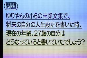 20171220185322-3f70e3d45d9d44b9b1064d6671e19bbb641e0320.jpg