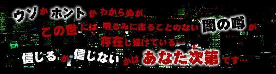 やりすぎ 都市 伝説 2019 放送 日 予定