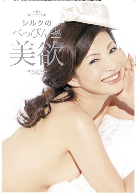 Biyoku_h1