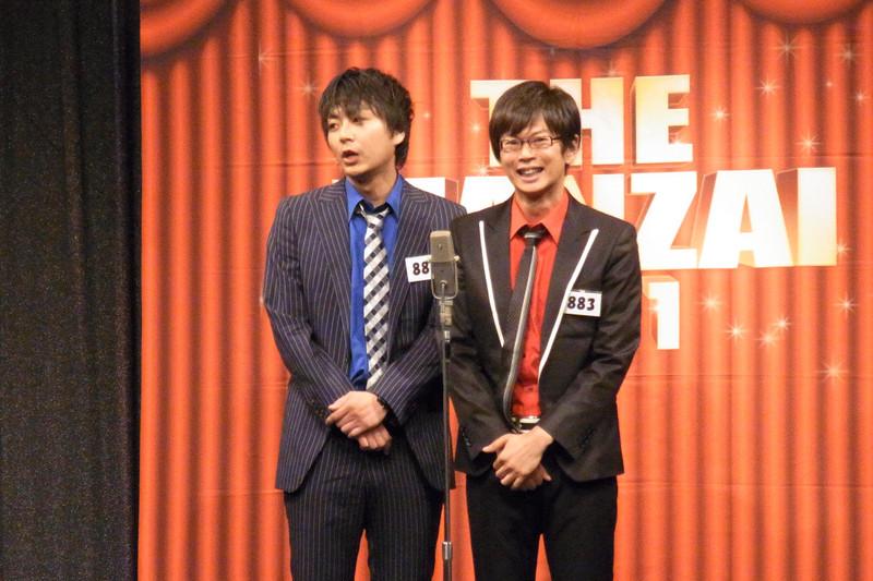 Jisyaku_2
