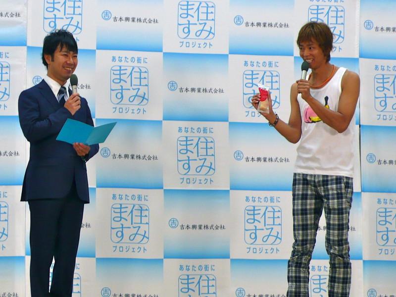 よしもとニュースセンター : 青...