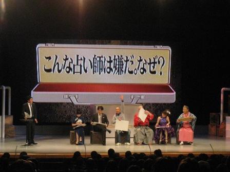 よしもとニュースセンター : 【...