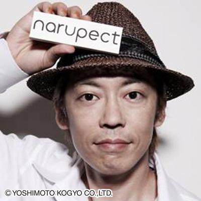 Naru_001c400400