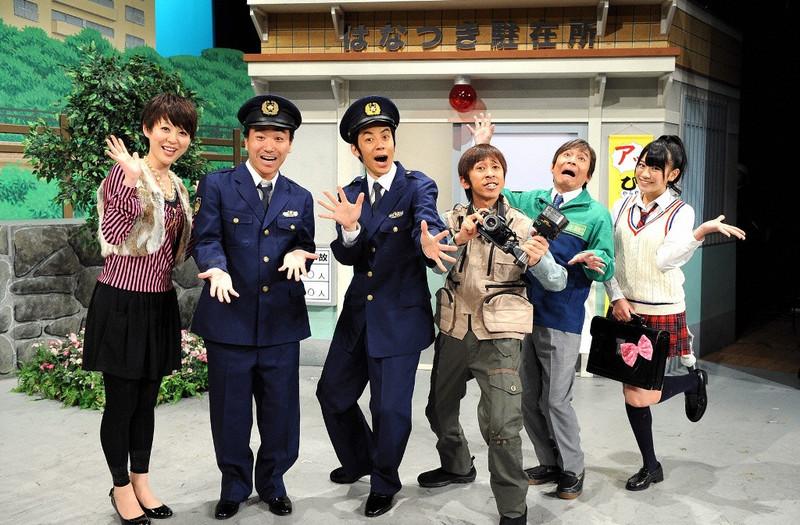 よしもとニュースセンター : キ...