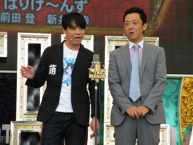 よしもとニュースセンター : 2012年8月