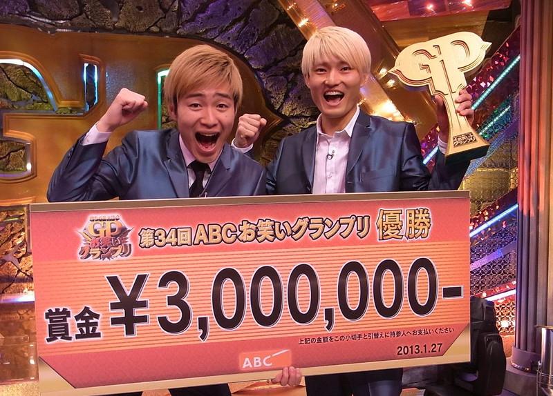 お笑い グランプリ 動画 Abc