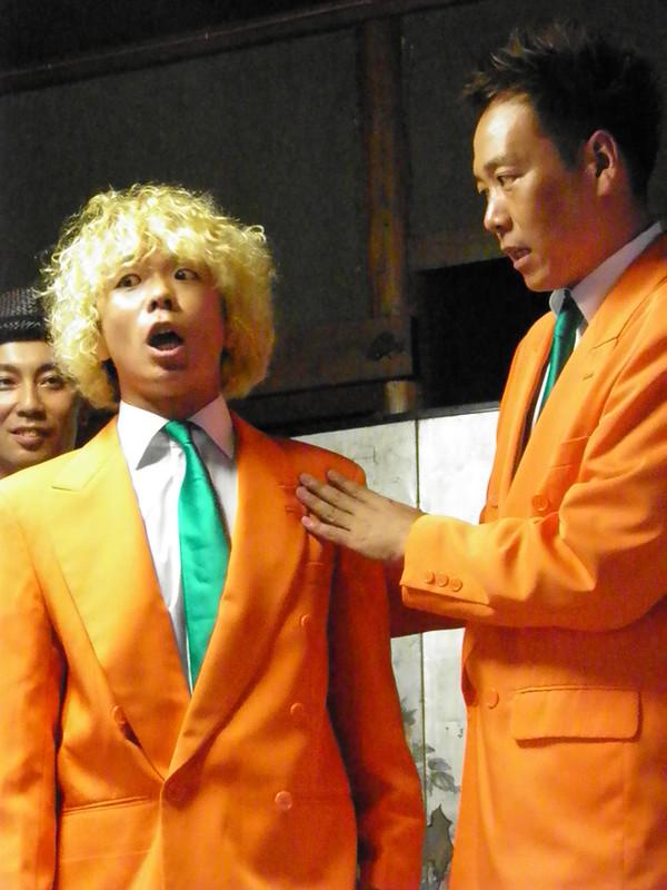 ネタオレンジ