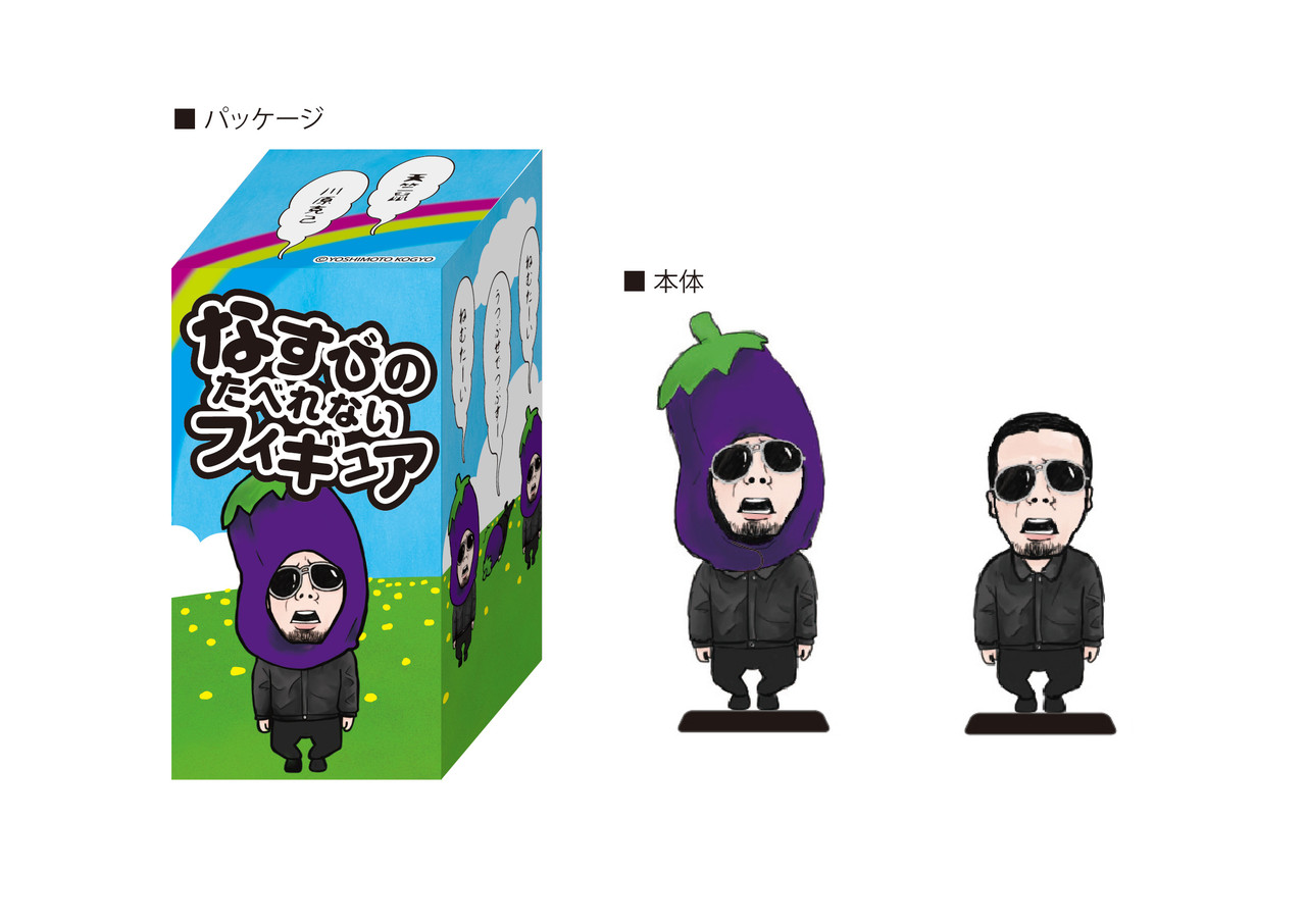 0528_tenzikukawahara_figure