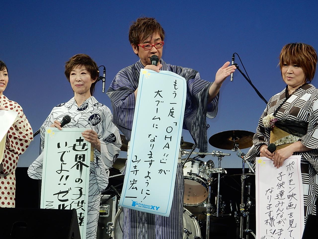 よしもとニュースセンター : ポケモン映画完成披露舞台挨拶で、ゲスト