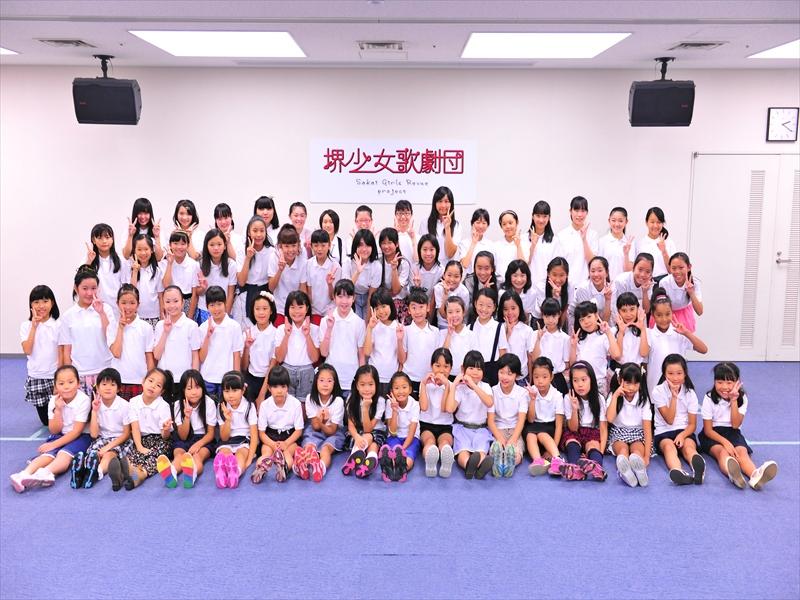 仙堂花歩の画像 p1_22