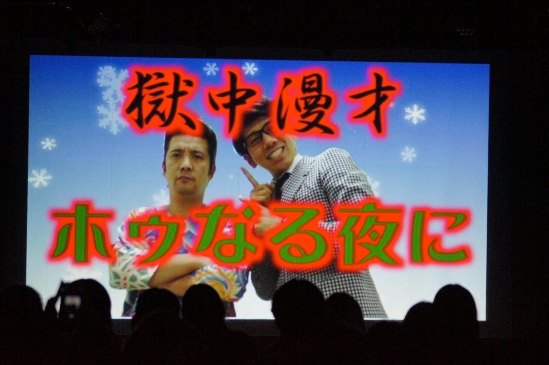 http://news.yoshimoto.co.jp/photos/uncategorized/2014/12/30/20141230145620-af3f32caa3b9298881a9b9b7d4153fa980c6ac1d.jpg