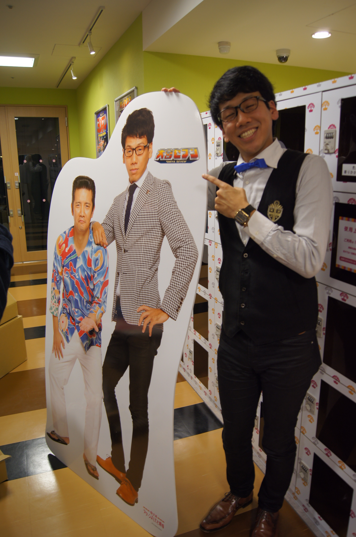 http://news.yoshimoto.co.jp/photos/uncategorized/2014/12/30/20141230150437-cfaf727d79d7ac80cd60eade97f46a4a2c0971a3.jpg