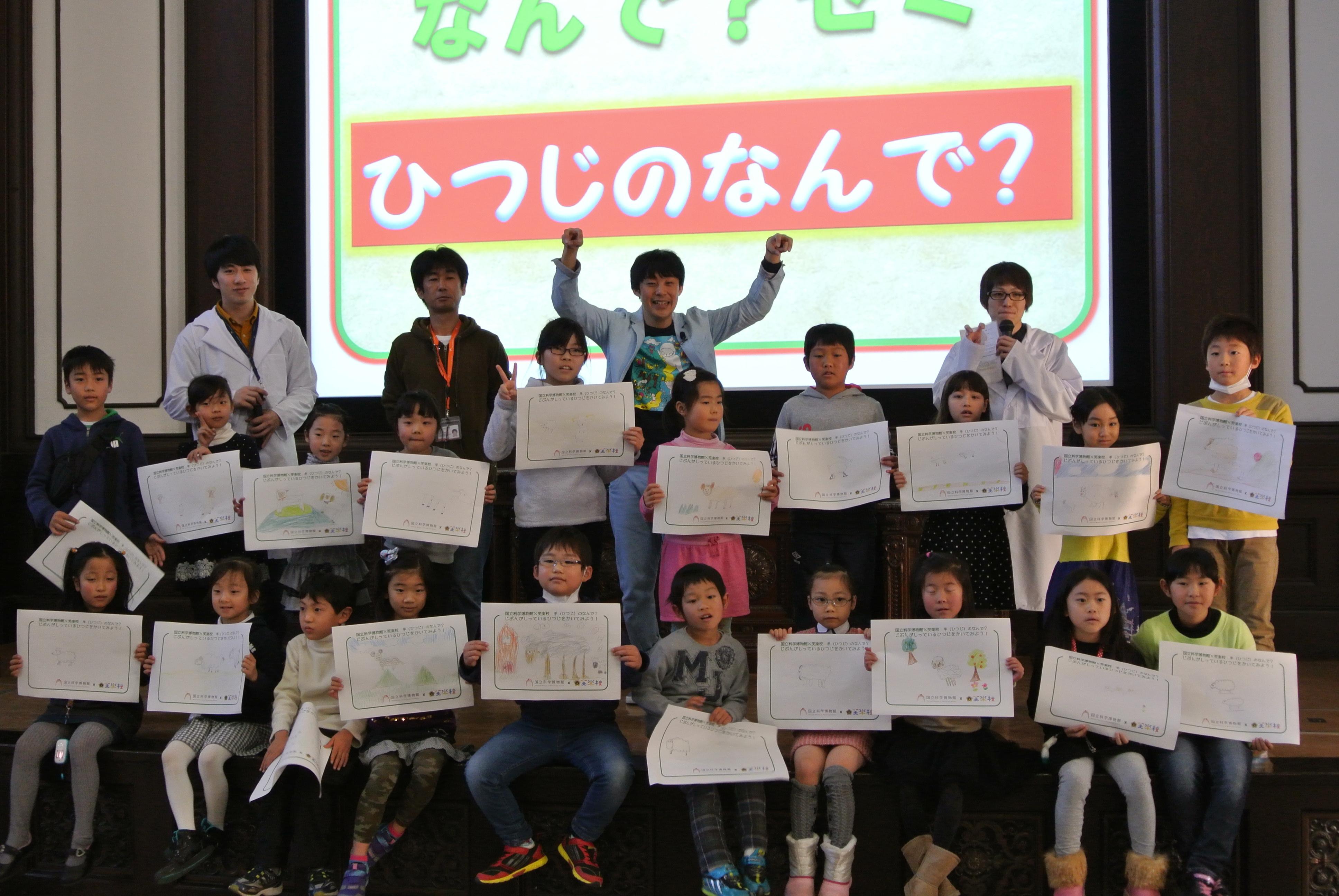 http://news.yoshimoto.co.jp/photos/uncategorized/2014/12/30/20141230185320-314086b14ba0ea03e3abfa1658548af789c7cb12.jpg