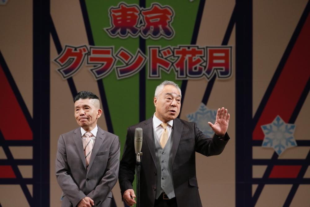 http://news.yoshimoto.co.jp/photos/uncategorized/2014/12/31/20141231181643-e0058ac6f3c906e7e415aa479b33ec0a71633ff5.jpg