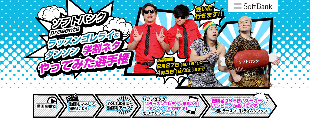 http://news.yoshimoto.co.jp/photos/uncategorized/2015/02/27/20150227234115-15c697e09c507663d5a24bb0d5bb41b8670a25c2.jpg