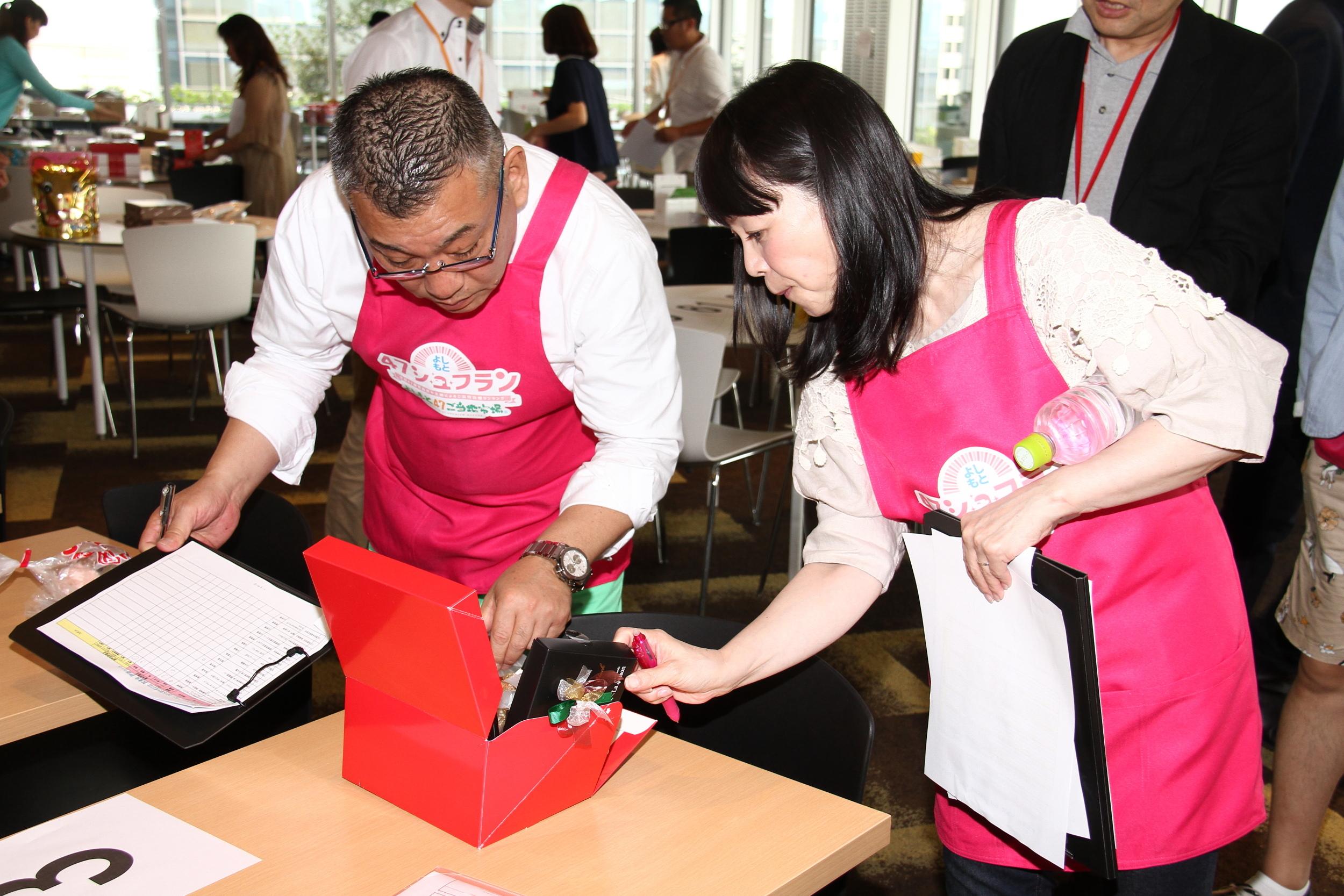 http://news.yoshimoto.co.jp/photos/uncategorized/2015/05/28/20150528172025-532df22ef7e106e2c8f50f87207ab9d3f90a408e.jpg