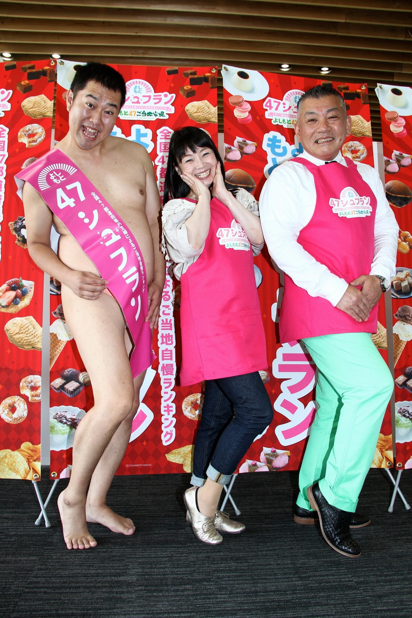 http://news.yoshimoto.co.jp/photos/uncategorized/2015/05/28/20150528172336-451f94f313aea8682cce425b19cb76231b802967.jpg