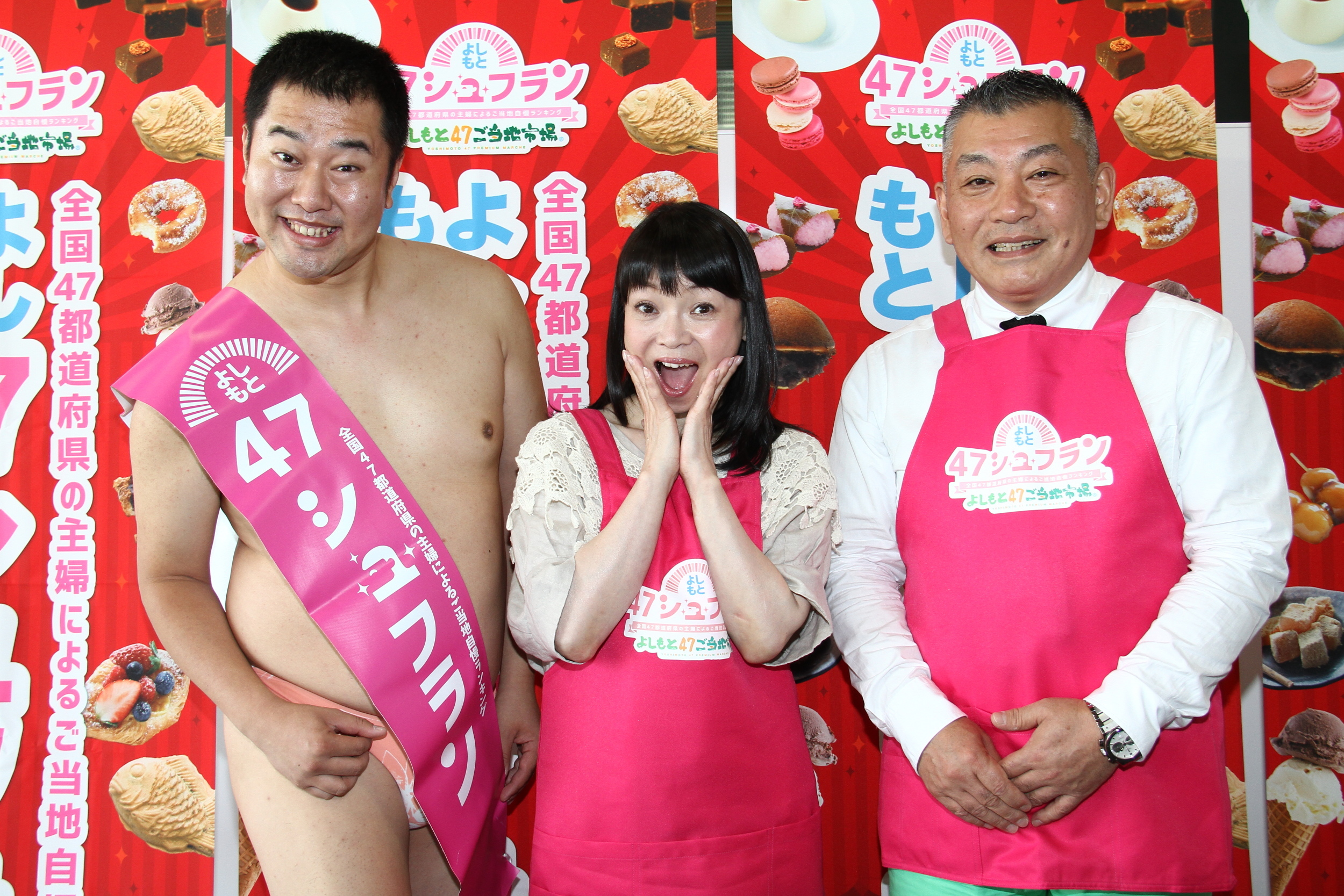 http://news.yoshimoto.co.jp/photos/uncategorized/2015/05/28/20150528172400-01be6af5eb78c0b07d8f314066e863f48f59d7d7.jpg