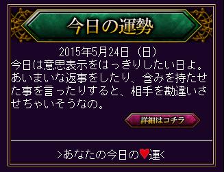http://news.yoshimoto.co.jp/photos/uncategorized/2015/05/29/20150529200134-93fb0e9f0371d75b10fe94ec56099ae649be123d.png