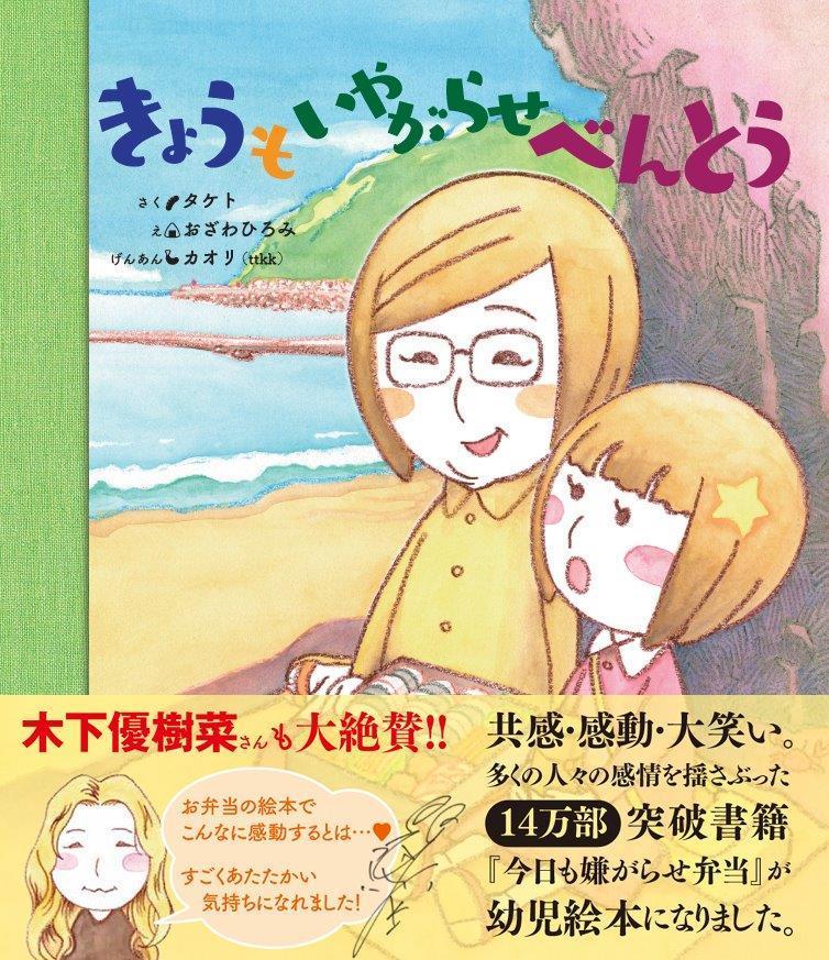 http://news.yoshimoto.co.jp/photos/uncategorized/2015/06/29/20150629202033-4e35ee5cd61fefb786036297a82b6fdfdebc6923.jpg