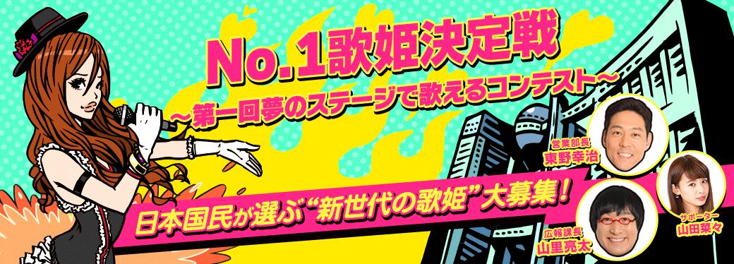 http://news.yoshimoto.co.jp/photos/uncategorized/2015/06/30/20150630151725-dae5a221f7d71e4e7828c47cc78f657e0927df18.png