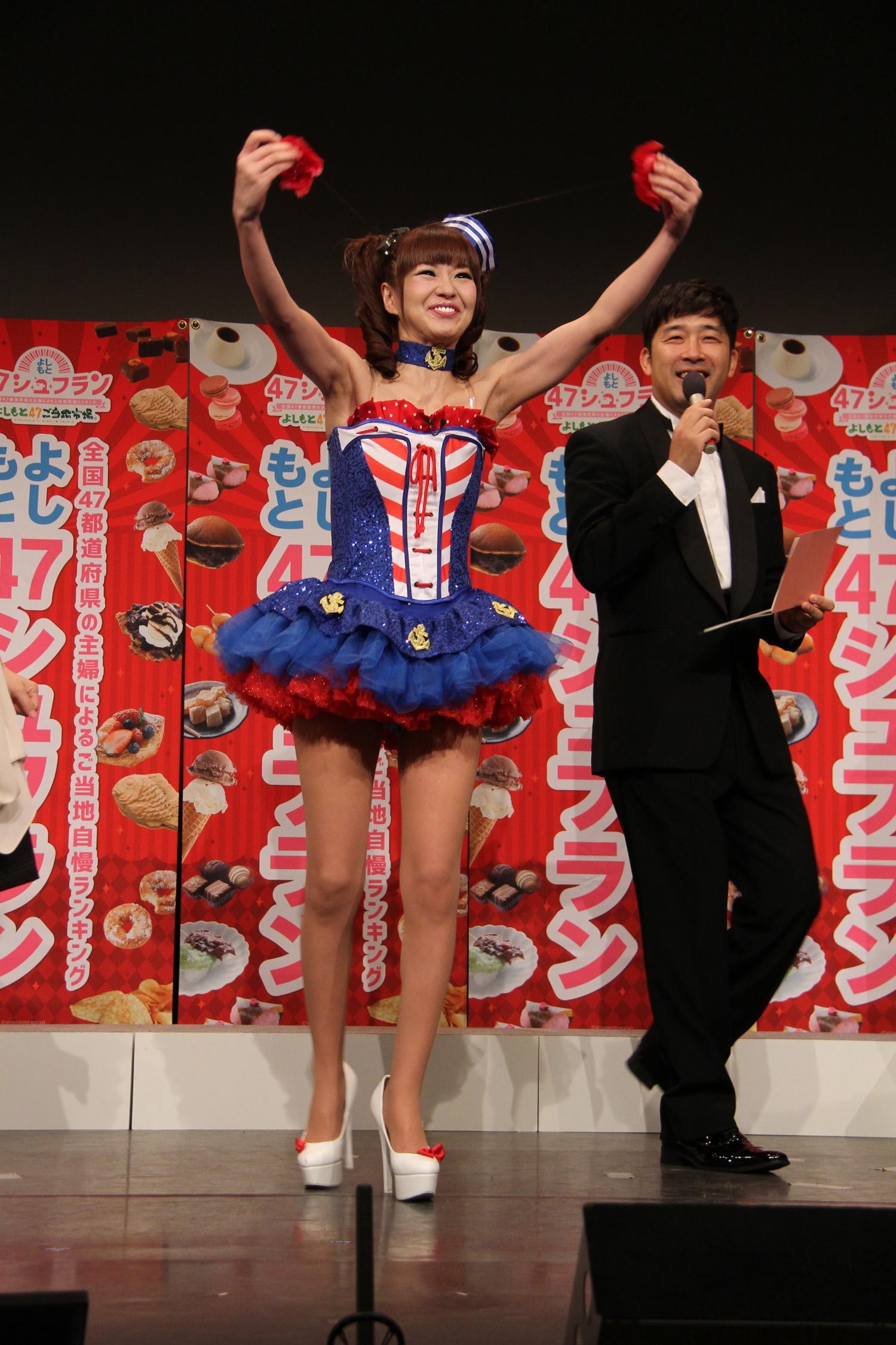 http://news.yoshimoto.co.jp/photos/uncategorized/2015/07/15/20150715234233-f2589c542bc82298bf129deeaf4a111f84faac56.jpg